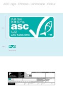 ASC logo - Singapore Chinese (simplified)