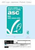 ASC logo - Japanese
